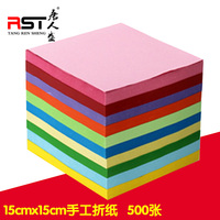 Tang Sheng color handmade paper origami origami material color 15x15cm10 color with 500 piece of paper cutting