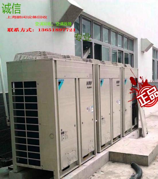 เซี่ยงไฮ้มือสองเครื่องปรับอากาศอุปกรณ์ทำความเย็นห้องเย็น | การกู้คืนการกู้คืนการกู้คืน | หน่วยเครื่องปรับอากาศส่วนกลาง | การรื้อถอน