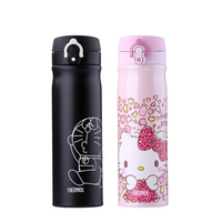THERMOS /Thermos high vacuum stainless steel thermos cup, car cup, TCMB-550 cartoon cup