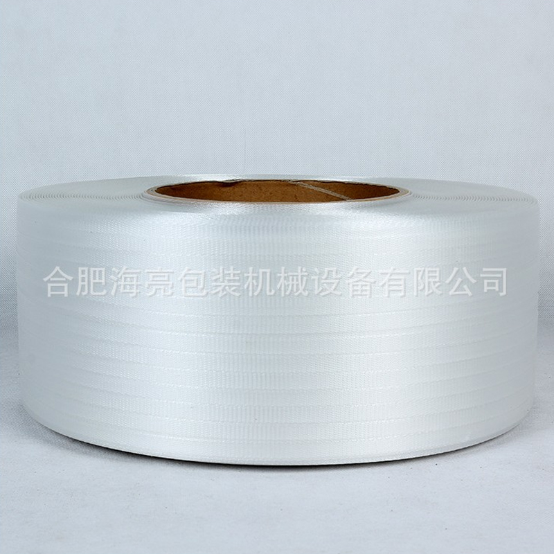 Packaging machine for packaging machine, packaging belt for new transparent machine, packing belt for transparent machine and packing belt for transparent machine