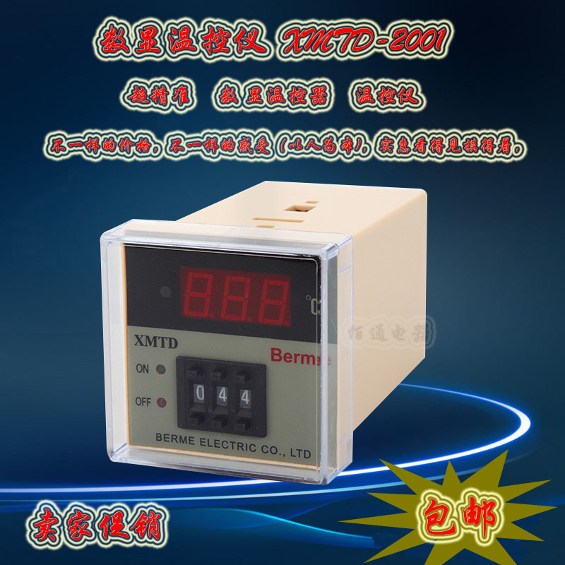 Xmtd-2001 digitaler temperatur - controller temperaturregelung schalter einstellbar temperatur - ANZEIGE xmtd digitalanzeige regulator