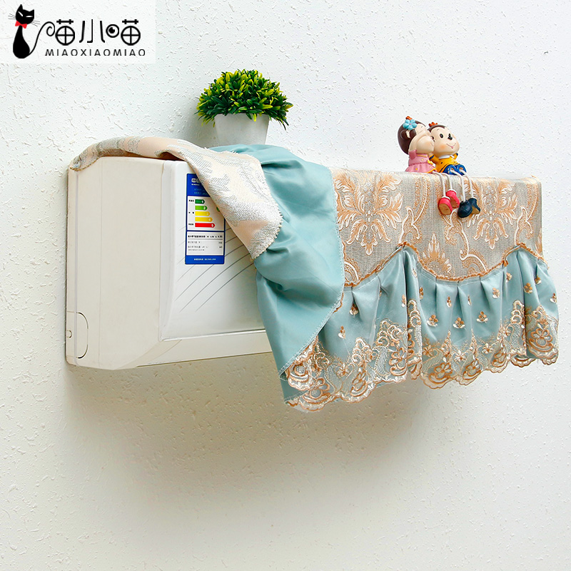 Beautiful Haier, GREE hang air conditioner cover, 1p1.5P hang type air conditioner cover, all fabric air conditioner cover dust cover