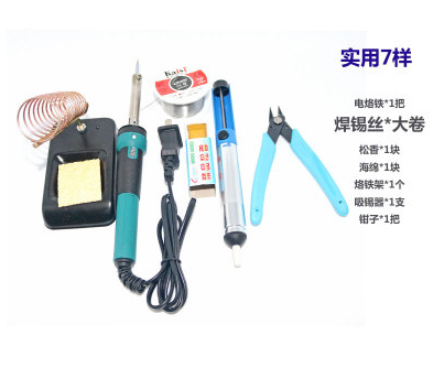 Household electric iron iron toys switch maintenance computer motherboard repair welding spot welding spot welding set mobile phone pen