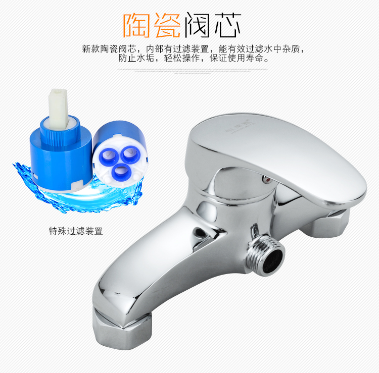 Bathroom shower faucet shower accessories water heater cold hot water mixing valve shower set