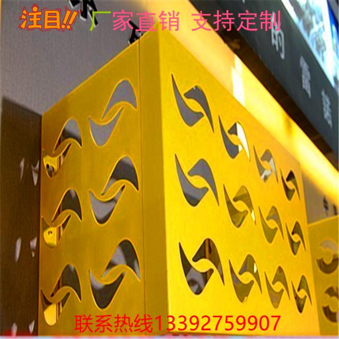 Настроить одна машина алюминиевых сплавов алюминия кондиционирования воздуха кондиционер покрытия бить резные открытый машина Лувре покрытия алюминиевого сплава