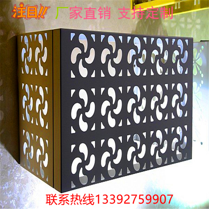 Aluminum alloy air conditioning and flushing aluminum plate air conditioner outdoor machine aluminum alloy blinds