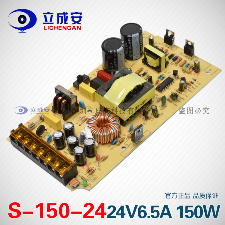 24V6A 24V6.5A DC switching power supply switching power supply S-150-24 24V150W transformador de lâmpada LED