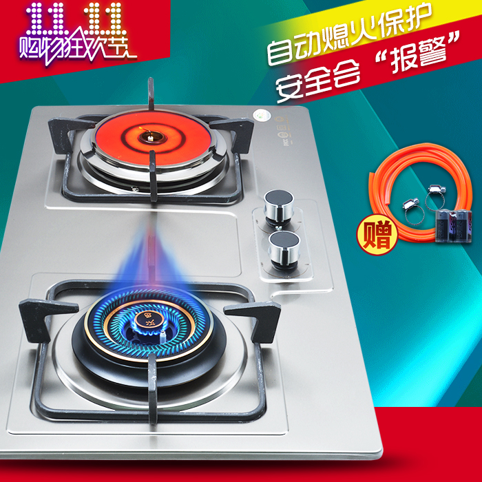 Cherry Blossom stainless steel, mandarin duck stove, gas stove, natural gas liquefied gas table, embedded double furnace infrared ray