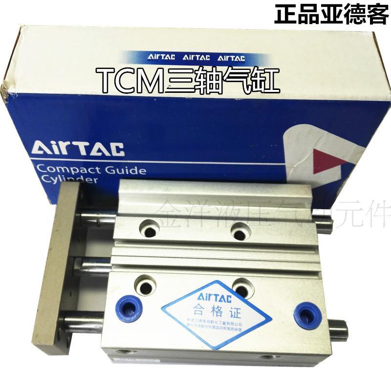 The original AIRTAC three axis cylinder TCM80x10x20x30x40x50x75x100*125*150.