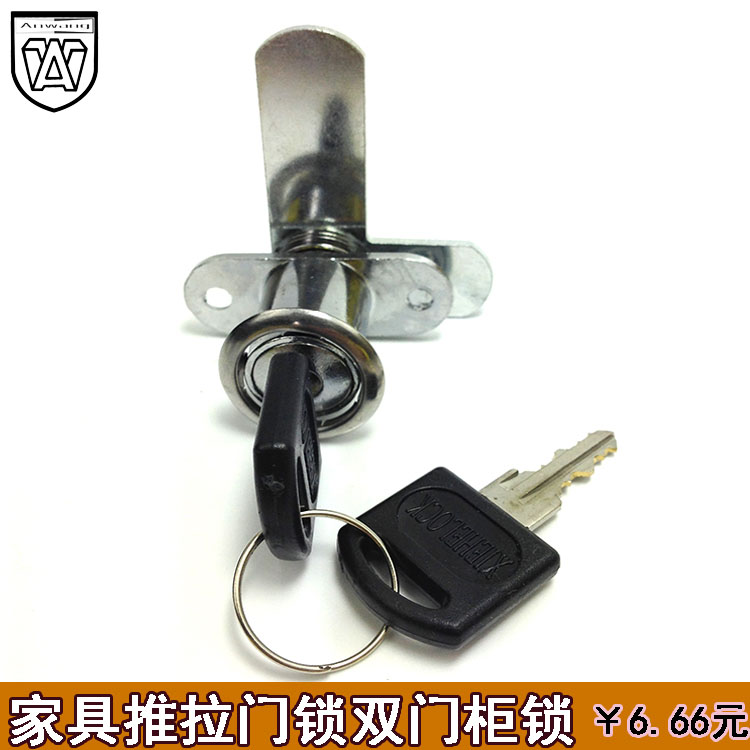 더블도아 찬장 문이 서랍장 자물쇠 208 문갑 자물쇠 가구 미닫이 문 자물쇠를 더블도아 제작하다.