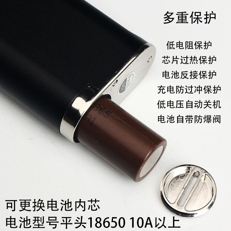 HopGoo xiaoqiang один матрос электронных сигарет электрический 80w коробки бросить курить костюм коробки XQ80 керамические основных форсунка