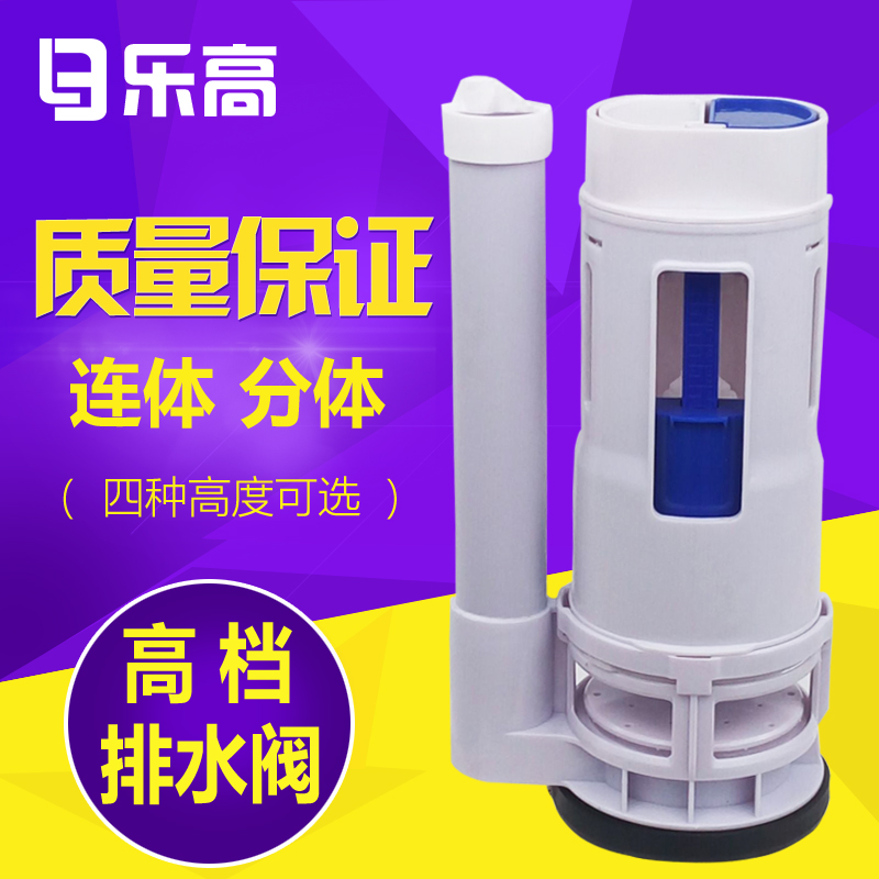 El tanque de agua del baño de asiento de inodoro accesorios vintage de drenaje de la válvula de entrada de agua del inodoro de doble botón automático de piezas