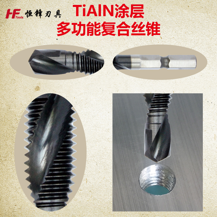 Six angle drill drilling and tapping integrated tap drill bit screw machine recommended m3m4m5m6m7m8m10