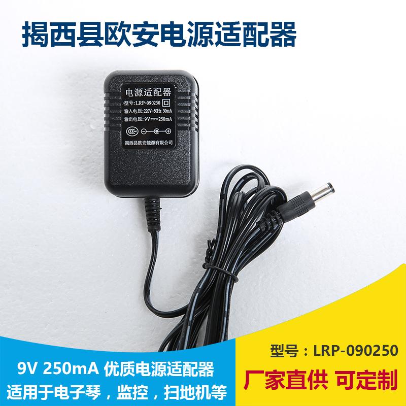 Bel electone adaptador de corriente universal de alimentación del transformador de la línea de alimentación de la fuente de 9V.