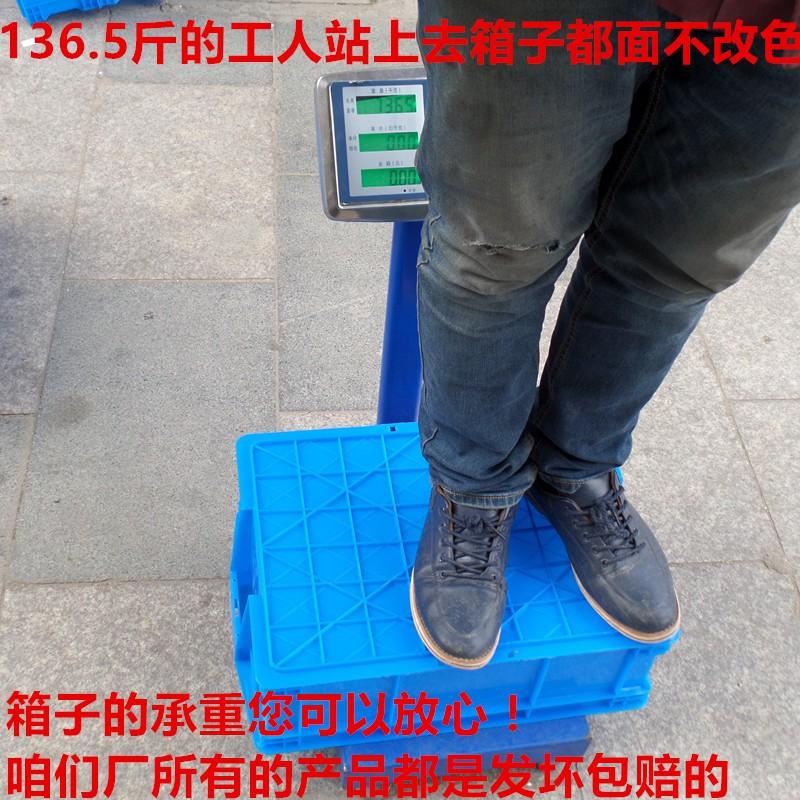 plast lådor hem stora rektangulära fält plastlåda av verktyg till förtjockning små behållare av plast