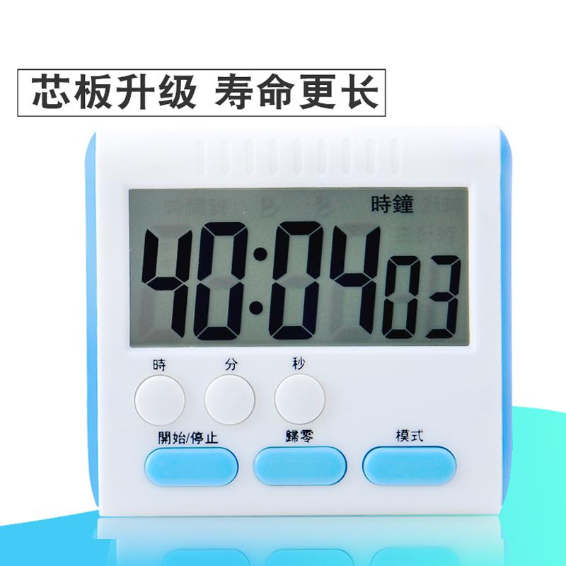 家庭用オーブン制御器、電子レンジ、ミニライブ電子時計、ミニライブ電子は、ミニ