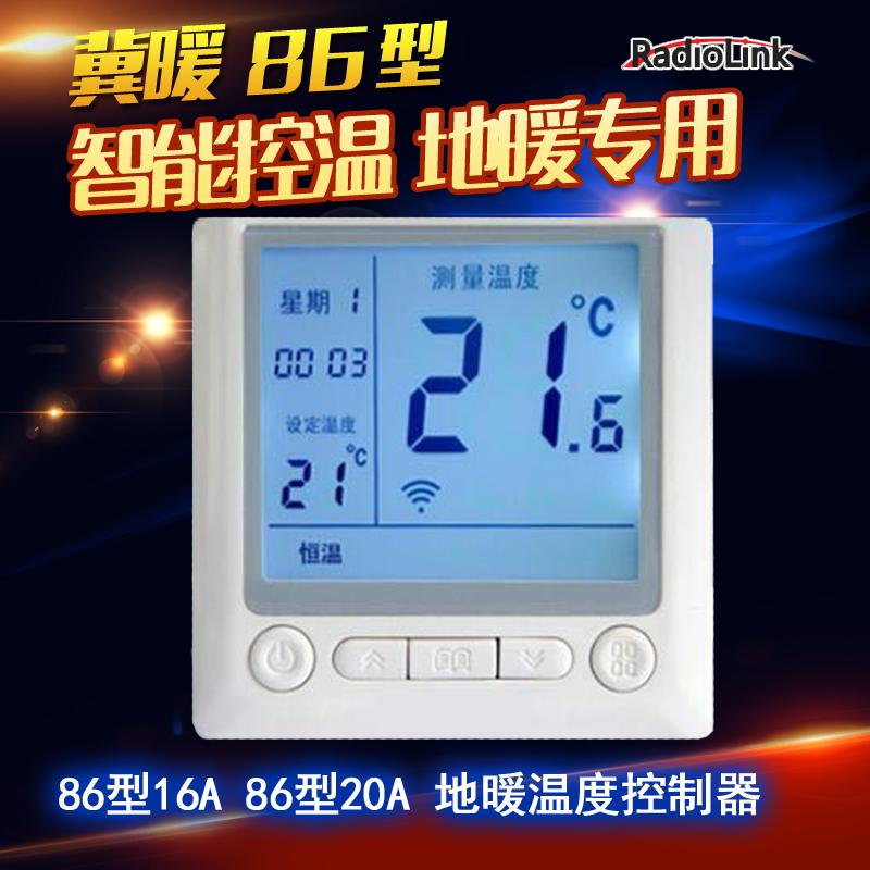 en temperature controller skift kulfiber elektriske gulwarme termostat lcd - elektriske gulwarme radio fjerntliggende registeransvarlige