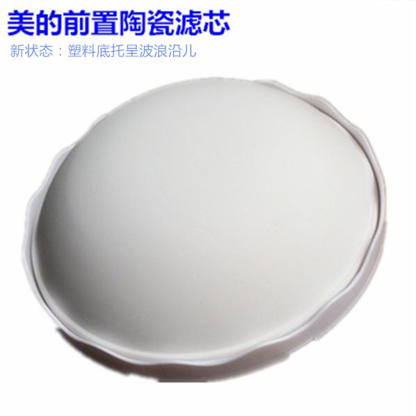 Аутентичные красоты чистой воды фильтр 873/861/863/878CB предлежание полукруга керамический фильтр чистое ведро
