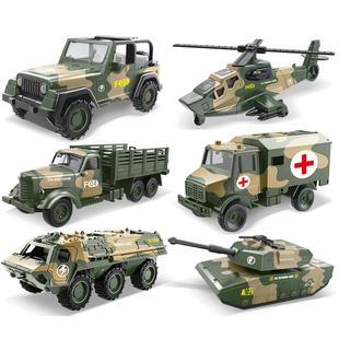 合金回力小汽车模型男孩惯性工程车套装军事坦克滑行飞机儿童玩具