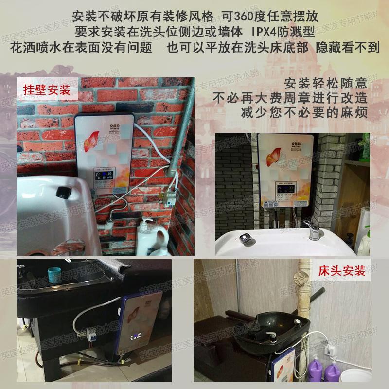 Ein friseur MIT 2 Stück 床安 energieeinsparung 蒂拉 besondere an Geschwindigkeit elektrischer warmwasserboiler friseur
