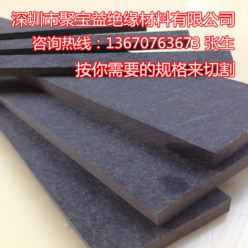 Chịu được nhiệt độ cao là phiến đá tổng hợp sợi carbon tấm cách nhiệt, chất liệu tổng hợp 65mm70mm phiến đá xanh mốc