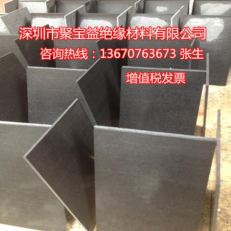 антистатический обобщение шифер высокотемпературные плесень теплоизоляционных плит 12mm15mm20mm25mm импорта синтетических шифер
