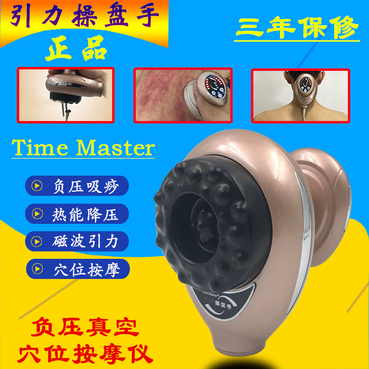 The brush electric negative pressure massage for five leg artifact meridians Slimming Body Brush scraping instrument