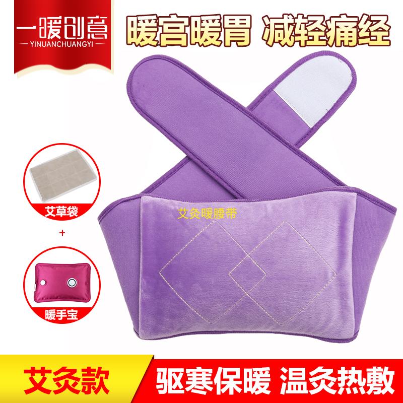 elektriske varmelegemer taske opkrævning af grubegassikkert elektrisk opvarmning infusion side opvarmning baby vvs - gong bao bælte varmt vand opvarmning talje og skat