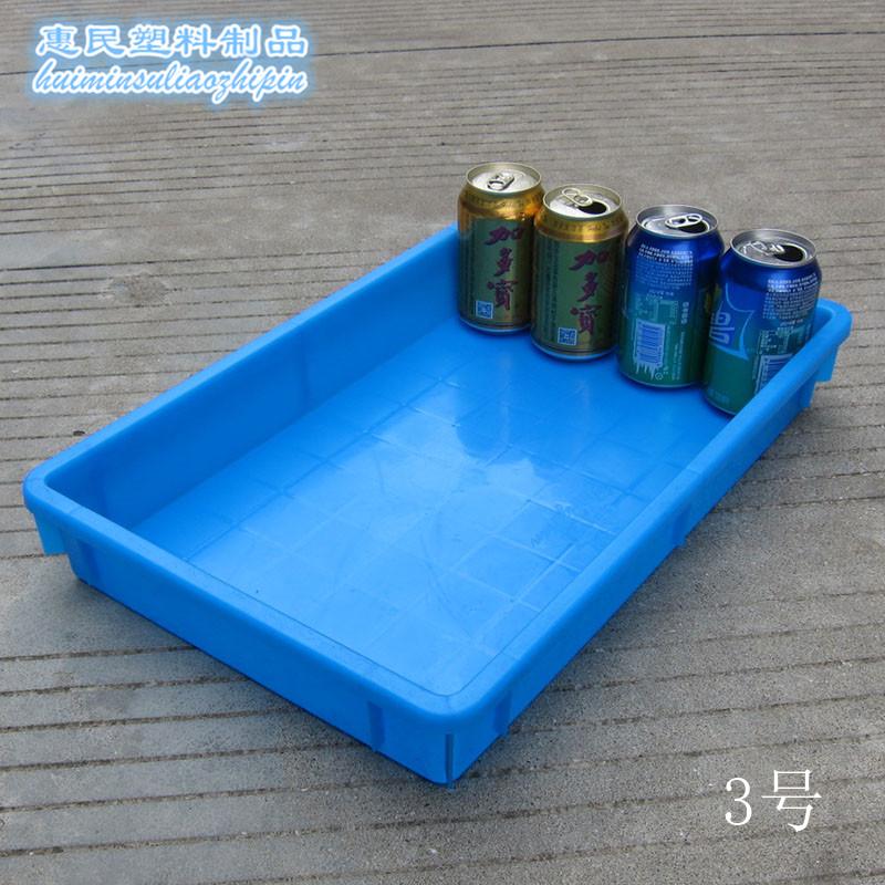 - plast lådor square, rektangulära fält i plast gräs verktyg och tillbehör hårdvara vegetabiliska tårta.