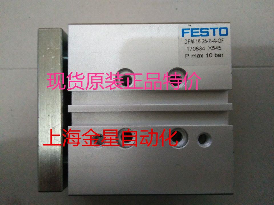 SPOT - neUe Deutsche festo - zylinder DFM-32-80-P-A-KF170934 Original und authentisch