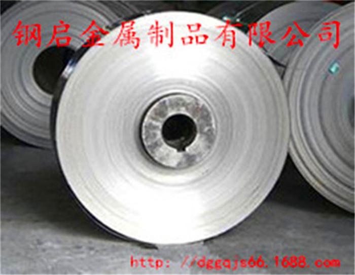 SUS301 schegge 201304316L nastro di Acciaio inossidabile 0.01-2.0mm Primavera con Lamiere di Acciaio inossidabile