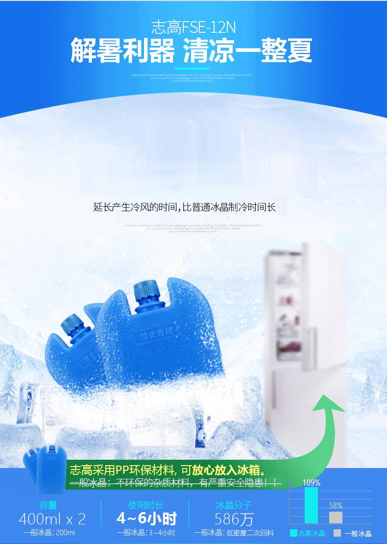 Chigo klimaanlage - fan Wohl MIT fernbedienung moskito - mobile lüfter Kleine klimaanlage kühler die kühlung