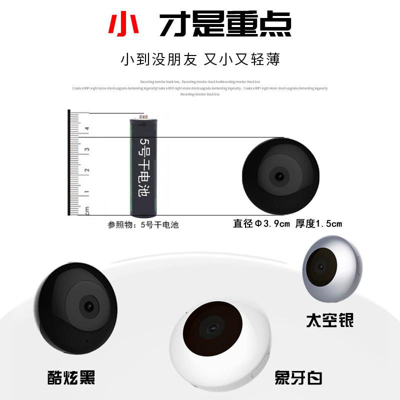 هد مصغرة كاميرا شبكة لاسلكية في الهواء الطلق صغيرة جدا غير مرئية مصغرة واي فاي الهاتف المنزلية عن بعد رصد رئيس