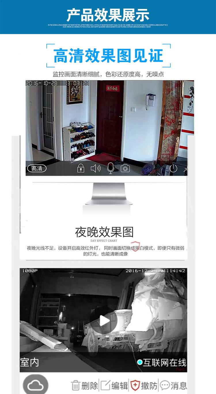 معدات مراقبة الهاتف عن بعد اللاسلكية المنزلية مجموعة شبكة عالية الوضوح للرؤية الليلية واي فاي بطاقة الشاشة آلة واحدة