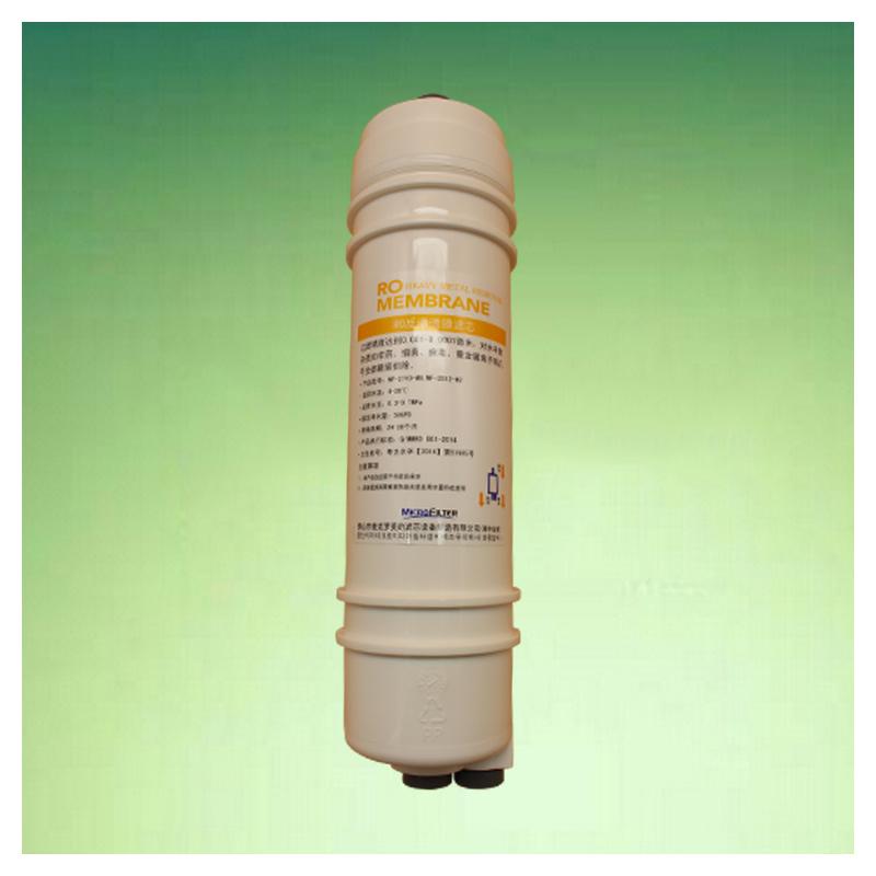 マイク罗美浄水器のフィルタM6RO膜MRC1687A-50Gなどの適用
