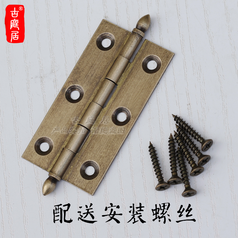 Antique Chinese pure copper hinge, solid wood furniture door and window, crown head loose leaf, small hinge copper fittings, concealed folding copper