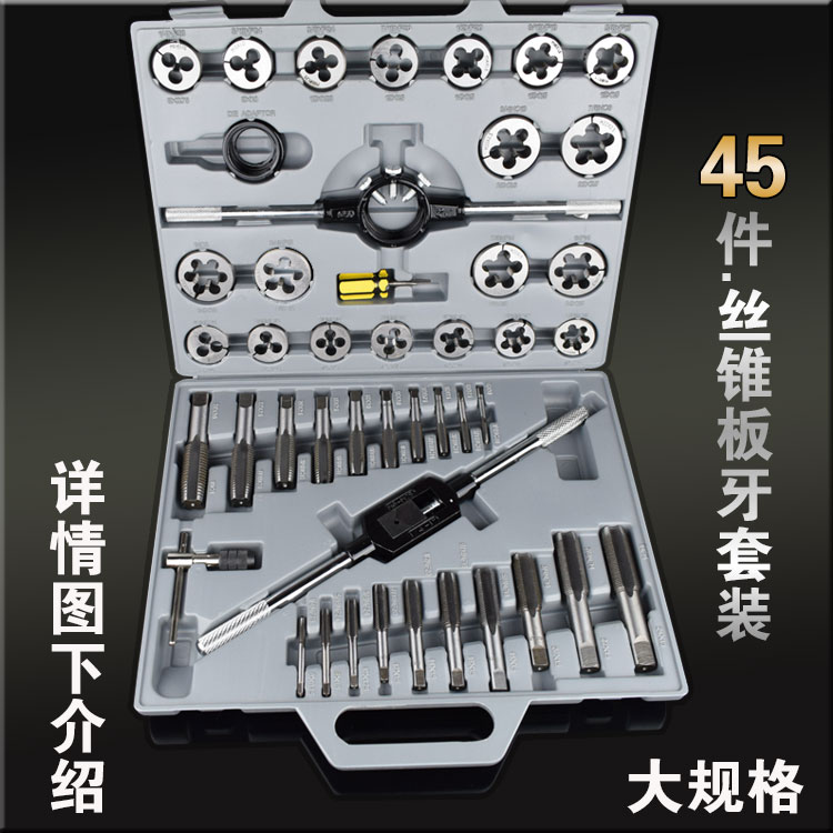 Tap round suit hardware tools hand tap wrench holder metric open teeth thread repair tool die