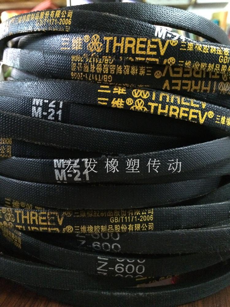 สายพานของแท้แบรนด์ THREEV สามมิติประเภท B B7100B7200B7300B7400B7500