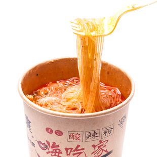 丝黛尔嗨吃家酸辣粉整箱6桶网红桶装夜宵即食方便速食重庆红薯粉