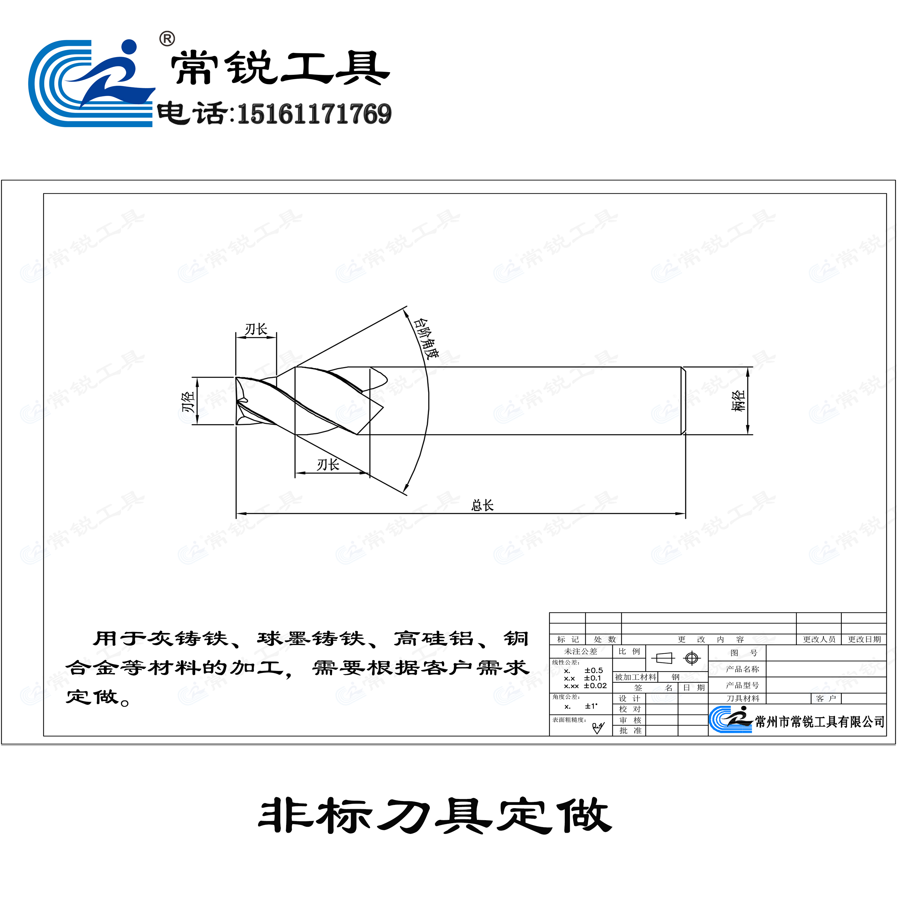 2 blade step milling cutter, customized all kinds of carbide forming cutter non-standard cutter, all kinds of bit, milling cutter reamer