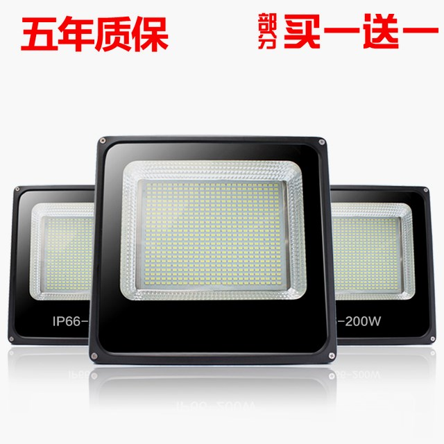 Outdoor waterproof LED light projector, 50W100W200W workshop explosion proof workshop, warehouse projector light floodlight