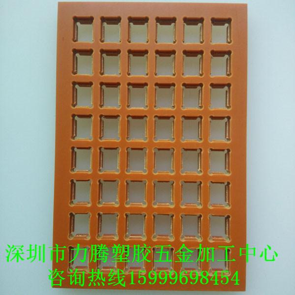 Isolamento Pannelli di fibra di Vetro piatto fr4 Sintesi di Pietra G10 Parti di ordinare la muffa - - Base di Pannelli isolanti per adeguare il blocco