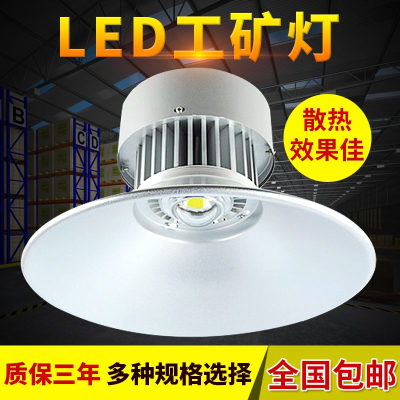 Led explosion proof industrial and mining lights 200W factory chandelier workshop workshop warehouse bright lights 150W50W ceiling lights