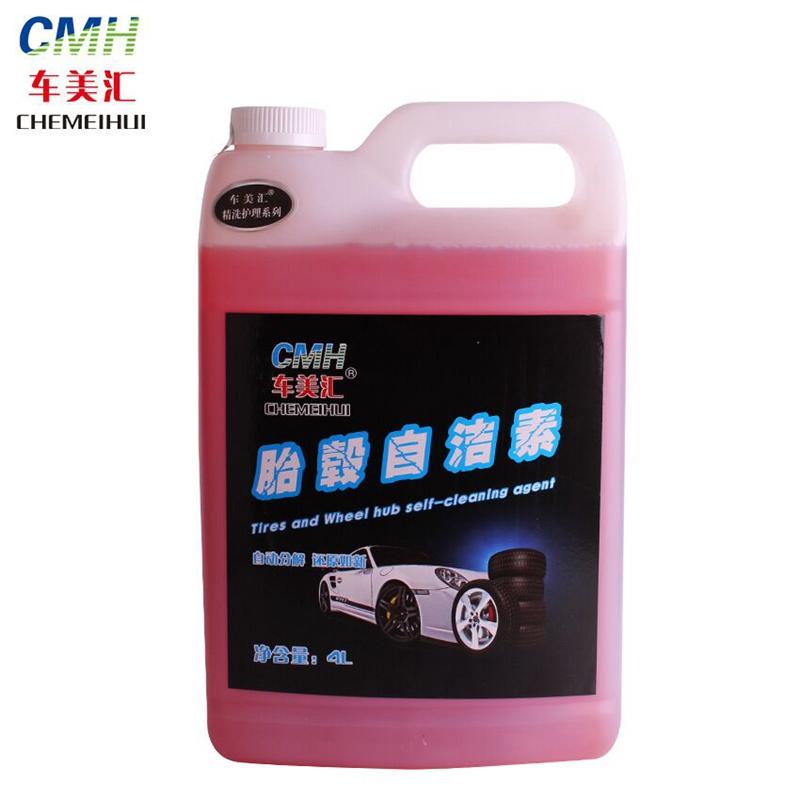 Enviar Carros de cubo de Roda beleza, limpando, líquido de limpeza, agente de limpeza de Roda de ferro Da Roda com pneus e auto - limpeza de ferrugem