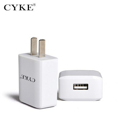 USB fast charging power adapter 5V2A3C smart transformer mobile phone flat universal charging head