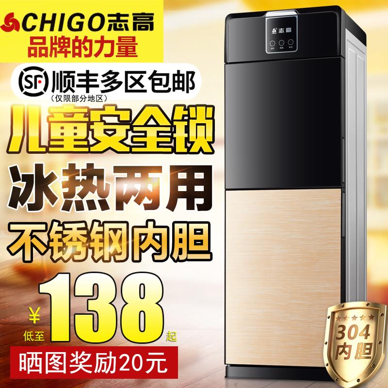 διπλό γραφείο μίνι ψυγείο κάθετη κρύο το πόσιμο νερό τους μηχανή πάγου ζεστό ζεστό σπίτι πάγου