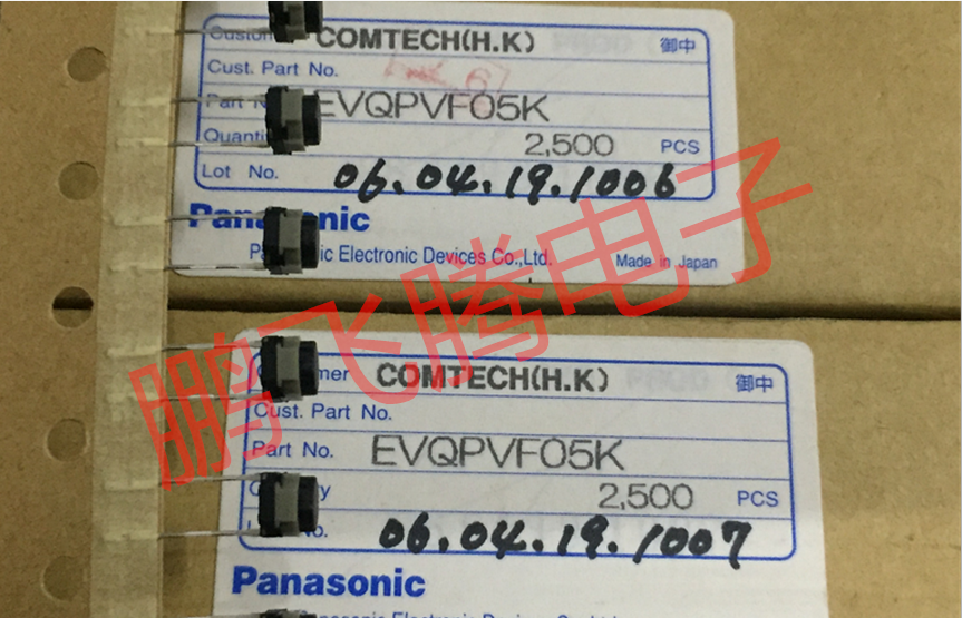 Panasonic stille 6*6*5 wasserdichte Staub schalter 2 fuß - Stumm in reset