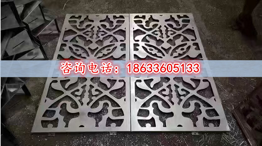 Manufacturers of curtain wall decoration paint perforated aluminum door head sign out pattern plate advertising signage perforated plate
