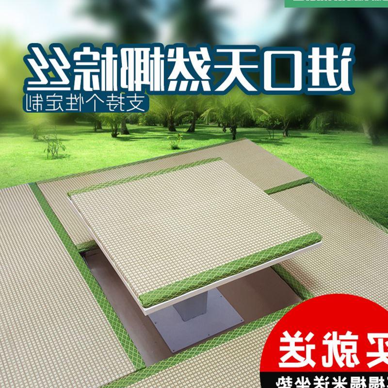 Coir mat cushion custom tatami mat mat mat tatami mattress face tatami mats