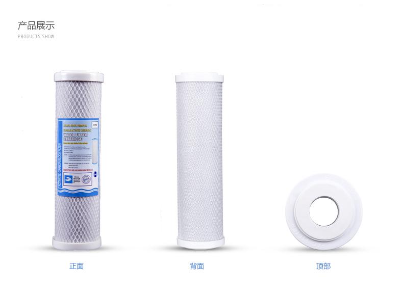 чистая вода фильтр сжатия ультрафильтрации машина активированного угля тос фильтр фильтр 10 дюймов универсальный элемент пакет mail активированного угля